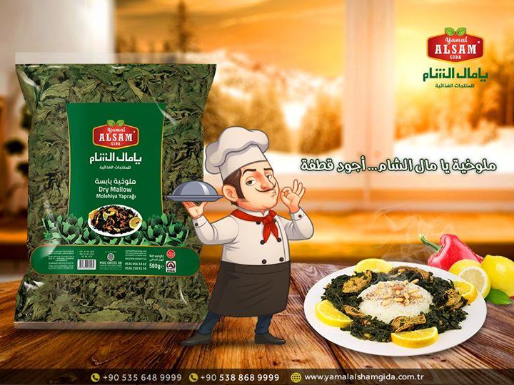 تعرفي على طرق طبخ طبق الملوخية بأنفاس عربية متنوعة